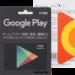 Google Playギフトカードを使って音楽を購入する方法!